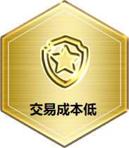 icon_merit03.png